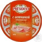 Сыр Президент плавленый с ветчиной 45% 140г Россия