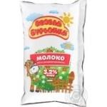 Молоко Веселая буренка ультрапастеризованное 3.2% 1000г пленка Украина