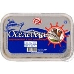 Fish herring Cherkassyryba with olives pickled 180g