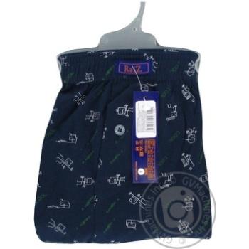 Труси шорти чоловічі MSH-23-04 Raiz M-XXL - купить, цены на Novus - фото 1