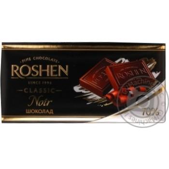 Шоколад Roshen Classic Noir черный 70% 90г бумажная упаковка Украина