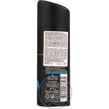 Deodorant Adidas for man 150ml - buy, prices for Novus - image 2