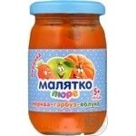 Puree Malyatko pumpkin for children from 5 months 180g glass jar
