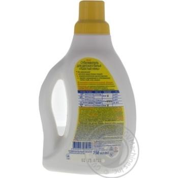 Отбеливатель Ушастый нянь для детского белья 750мл - купить, цены на Метро - фото 4