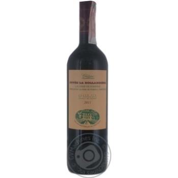 Скидка на Вино Château Les Templiers Lalande de Pomerol красное сухое 0,75л