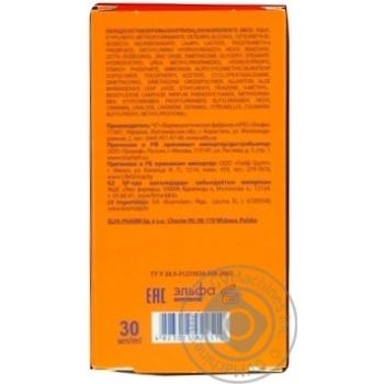Крем для лица Sun Energy SPF 30 30мл - купить, цены на Novus - фото 2