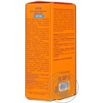 Крем для лица Sun Energy SPF 30 30мл - купить, цены на Novus - фото 3