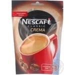 Кофе Нескафе Классик Крема натуральный растворимый порошкообразный 70г Украина