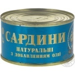 Kerchensʹki in oil canned fish sardines 230g