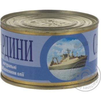 Сардины ИРФ натуральные с добавлением масла 230г - купить, цены на Novus - фото 3
