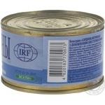 Сардины ИРФ натуральные с добавлением масла 230г - купить, цены на Novus - фото 2