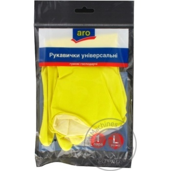 Gloves Aro for home