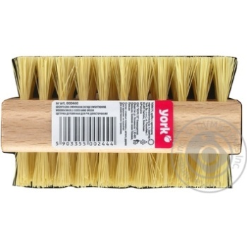 Brush York for manicure - buy, prices for Novus - image 1