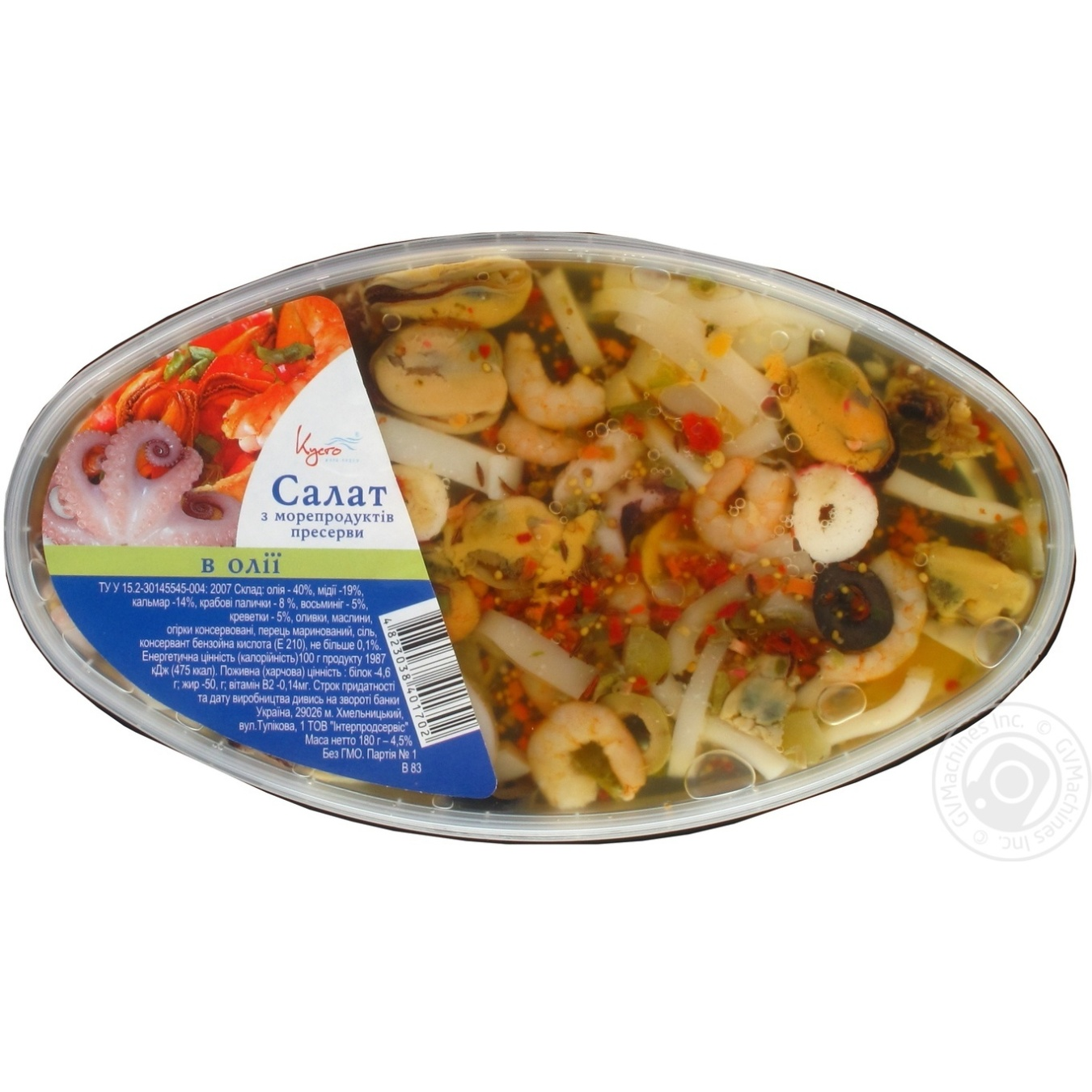 Морепродукты в масле салаты