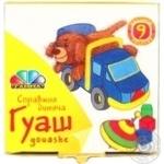 Фарба гуаш Гамма Улюблений іграшка 10мл