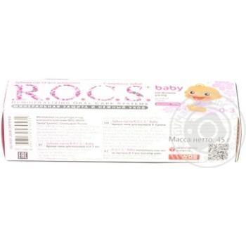 Зубная паста для малышей R.O.C.S. аромат липы 45г - купить, цены на МегаМаркет - фото 3