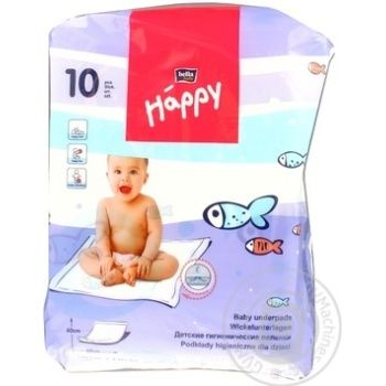 Пелюшки для немовлят Happy Bella Baby 60*60 10шт