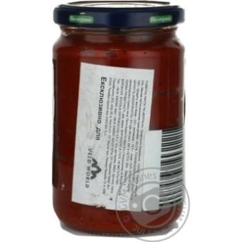 Tomato paste Bioitalia 300g - buy, prices for Novus - image 2