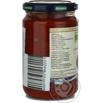 Tomato paste Bioitalia 300g - buy, prices for Novus - image 3