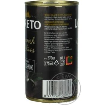Маслини з кісточкою Loreto 350г - купити, ціни на Novus - фото 2