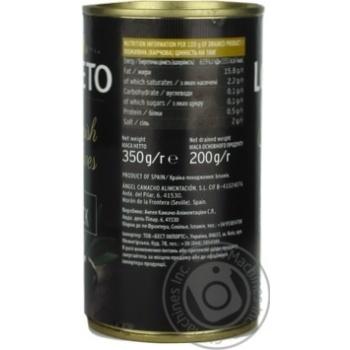 Маслини з кісточкою Loreto 350г - купити, ціни на Novus - фото 3