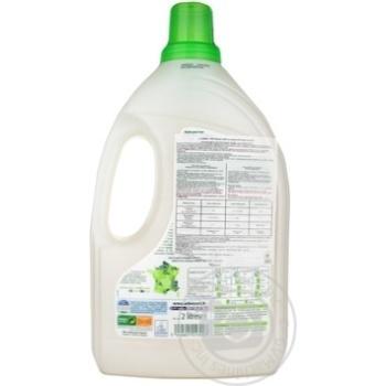 Средство для стирки L'Arbre Vert Растительное мыло 2л - купить, цены на Ашан - фото 2