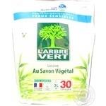 Средство для стирки L'Arbre Vert Растител мыло зап 2л
