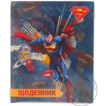 Щоденник Кул фо скул Супермен