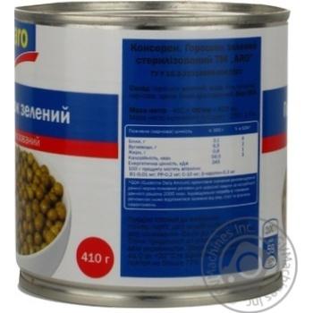 Горошок зелений Aro консервований - купити, ціни на Метро - фото 6