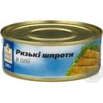 Шпроты Файн фуд консервированная 240г железная банка Украина