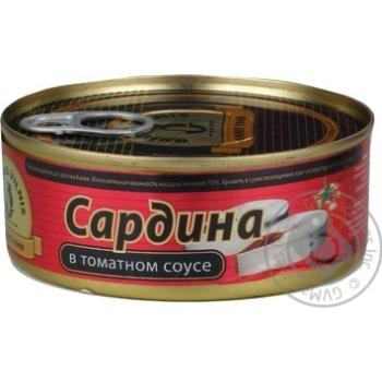 Сардины Бривайс Вильнис в томатном соусе 240г - купить, цены на Метро - фото 1