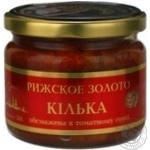 Килька Рижское Золото обжаренная в томатном соусе 280г