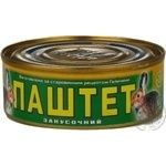 Pate Galytsky smak meat with meat 250g can