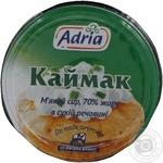 Сир Адрія Каймак м'який 70% 150г
