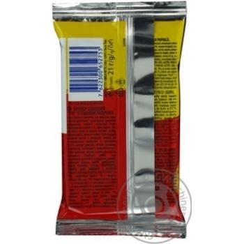 Tuc with paprika salt cracker 21g - buy, prices for MegaMarket - image 2