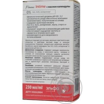 Молочко для інтимної гігієни Dr Sante М'який дотик 230мл - купити, ціни на Novus - фото 4