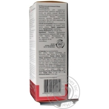 Молочко для інтимної гігієни Dr Sante М'який дотик 230мл - купити, ціни на МегаМаркет - фото 5