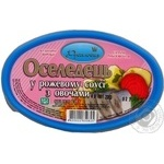 Fish herring Rusalochka pickled 250g