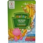 Baby oatmeal porridge with milk and banana Heinz for 6+month babies 250g Russia
