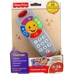 Toy Fisher-price for children from 6 months China