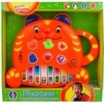Educational toy piano Tiger
