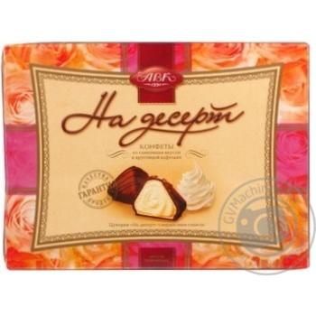 Конфеты Авк на десерт 100г Украина