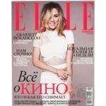 Журнал Нет Марки Журнал Elle Україна міні