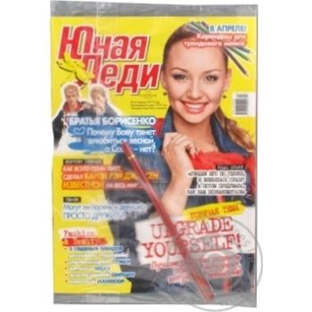 Журнал Юная Леди
