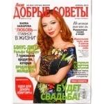 Журнал Лиза Добрые Советы - купить, цены на Novus - фото 4