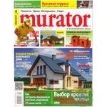 Журнал ЧП Литвинюк Журнал Murator