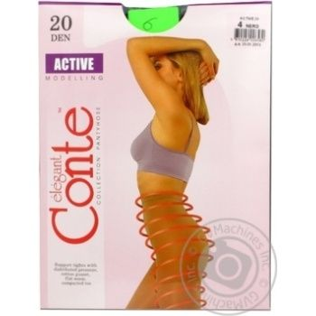 Conte Active 20 den Women's Nero Tights Size 4 - buy, prices for CityMarket - photo 8