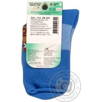 Шкарпетки Дюна дитячі білі 16-18р - купити, ціни на Фуршет - фото 7