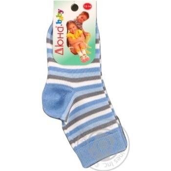 Dune Children's Socks white size 14-16 456 - buy, prices for Furshet - image 8