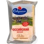 Сир Савушкін продукт Російський Молодий 50% 210г Білорусія